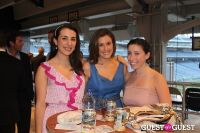 ziMS Foundation 'A Night At The Park' #56