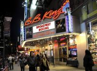 Boxing at BB Kings #24