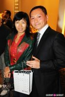 NATUZZI ? AMOREPACIFIC - Champagne Reception #31