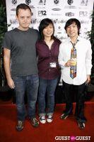 NFMLA Film Premieres Event #9