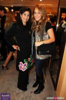 Judith Leiber FNO Party #325