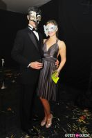 Central Park Conservancy's Green Ball #39