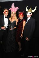 Central Park Conservancy's Green Ball #113
