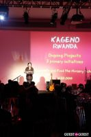 THE KAGENO'S SEVENTH ANNUAL HARAMBEE GALA #178