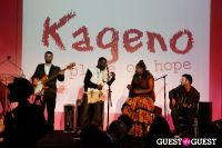 THE KAGENO'S SEVENTH ANNUAL HARAMBEE GALA #264