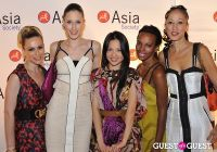 Asia Society Awards Dinner #10