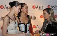 Asia Society Awards Dinner #18