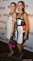 Asia Society Awards Dinner #23