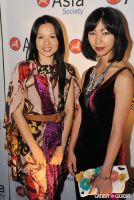Asia Society Awards Dinner #36