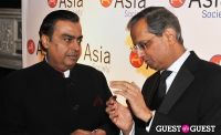 Asia Society Awards Dinner #41