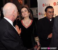 Asia Society Awards Dinner #44