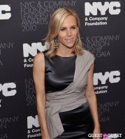 NYC & Company Foundation Leadership Awards Gala #16