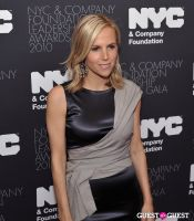 NYC & Company Foundation Leadership Awards Gala #17