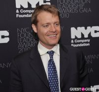 NYC & Company Foundation Leadership Awards Gala #27