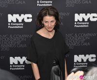 NYC & Company Foundation Leadership Awards Gala #67
