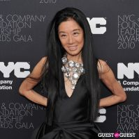 NYC & Company Foundation Leadership Awards Gala #88
