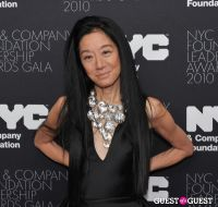 NYC & Company Foundation Leadership Awards Gala #89