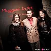 Tally Beck - Plugged In: Island6 in Manhattan #19
