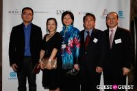 Lunar New Year Gala Reception #12