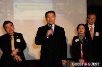 Lunar New Year Gala Reception #66