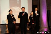 Lunar New Year Gala Reception #69
