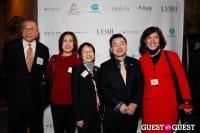 Lunar New Year Gala Reception #89