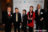 Lunar New Year Gala Reception #91