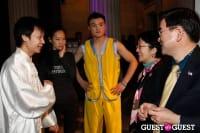 Lunar New Year Gala Reception #98