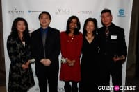 Lunar New Year Gala Reception #113