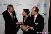 Lunar New Year Gala Reception #143