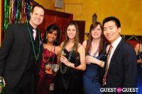 The 1st Annual Valerie Fund Junior Board Gala #120