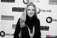 """Launch Party at Bar Boulud - """"The Artist Toolbox"""" #115"""