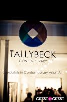 Tally Beck Event - Some Day - Chen Jiao's Solo Exhibition #49