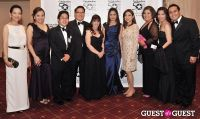 Outstanding 50 Asian-Americans in Business Awards Gala #4