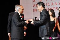 Outstanding 50 Asian-Americans in Business Awards Gala #10