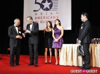Outstanding 50 Asian-Americans in Business Awards Gala #12