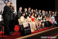 Outstanding 50 Asian-Americans in Business Awards Gala #88