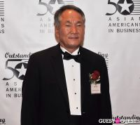 Outstanding 50 Asian-Americans in Business Awards Gala #98