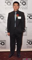 Outstanding 50 Asian-Americans in Business Awards Gala #99
