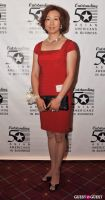 Outstanding 50 Asian-Americans in Business Awards Gala #106