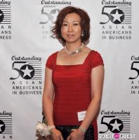 Outstanding 50 Asian-Americans in Business Awards Gala #107