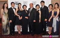 Outstanding 50 Asian-Americans in Business Awards Gala #108
