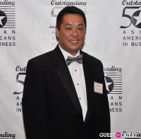 Outstanding 50 Asian-Americans in Business Awards Gala #122