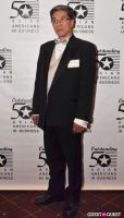 Outstanding 50 Asian-Americans in Business Awards Gala #123