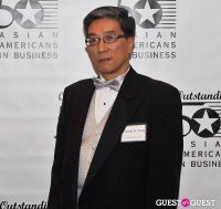 Outstanding 50 Asian-Americans in Business Awards Gala #124