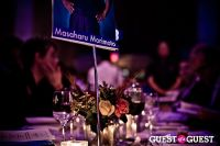 Autism Speaks to Wall Street: Fifth Annual Celebrity Chef Gala #156