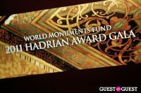 World Monuments Fund Gala After Party #8