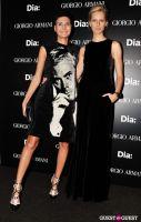 DIA Art Foundation 2011 Fall Gala #163