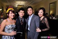 New Years Eve Big Night DC 2011 #202
