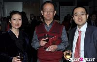 Annual Lunar New Year Celebration and Awards #84